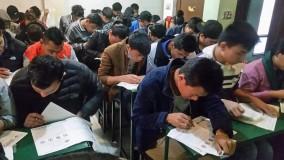कोरियाली भाषा परीक्षा दिँदै नेपाली युवा । फाइल